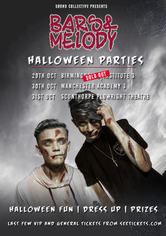 bam-halloween-poster-sold-out